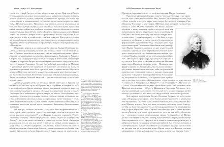 Книга гравёра Пожалостина24