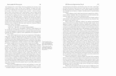 Книга гравёра Пожалостина58